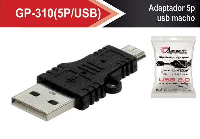 GP-310(5P/USB)