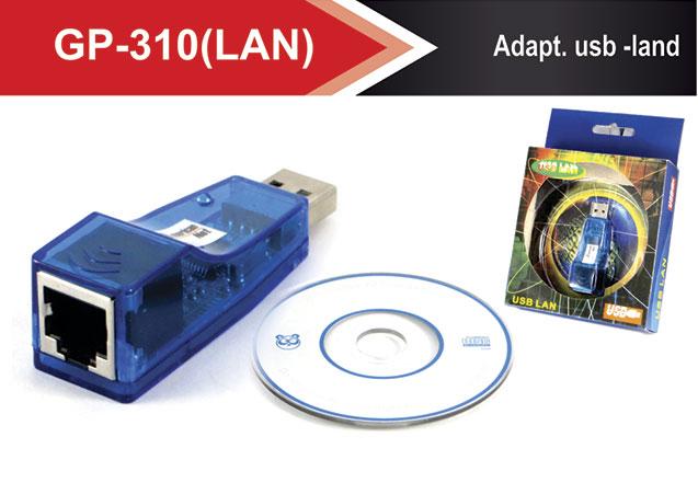 GP-310(LAN)