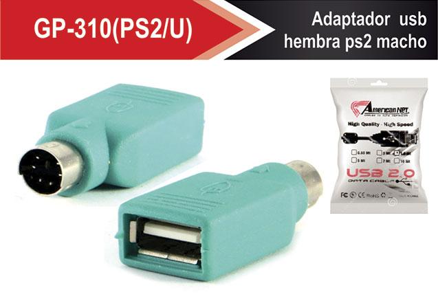 GP-310(PS2/U)