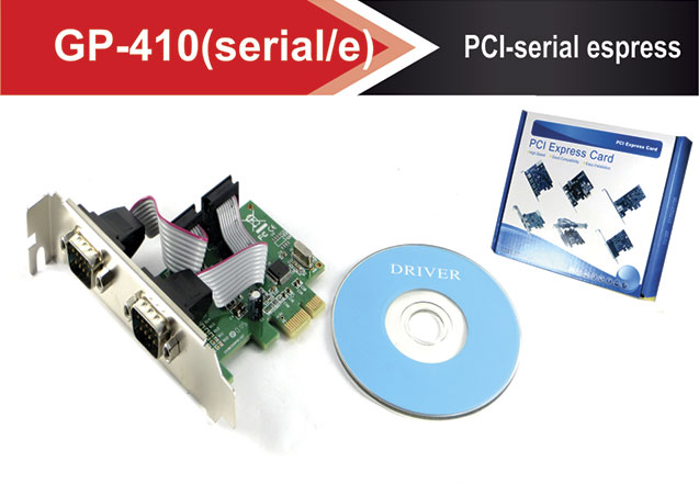 GP-410(serial/e)