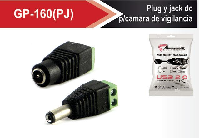 GP-160(PJ)